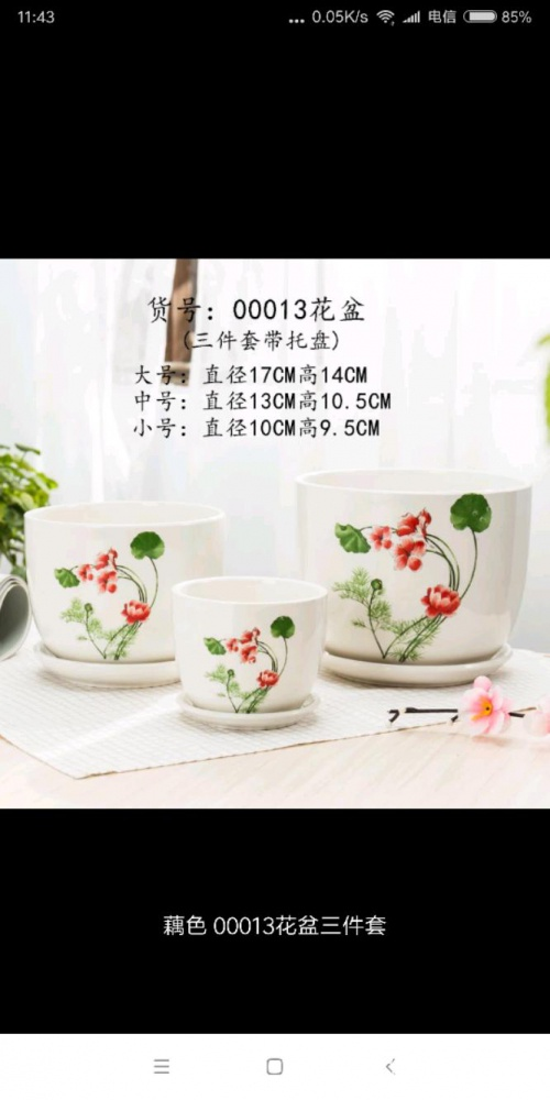 Screenshot_2018-09-13-11-43-22-223_com.taobao.taobao.jpeg